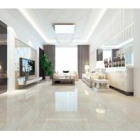 Buy cheap Wood Plank Porcelain Tile from wholesalers