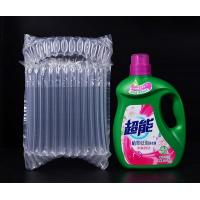 Buy cheap Laundry Liquid Gas Column Bag from wholesalers