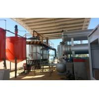 China Waste Oil Recycling to Diesel Plant on sale
