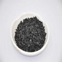 China High Purity Activated Carbon Price Per Ton on sale