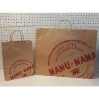 Best Block Bottom Paper Bags wholesale