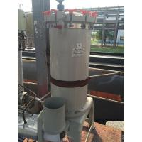 Buy cheap Chemical sodium hydroxide filter from wholesalers