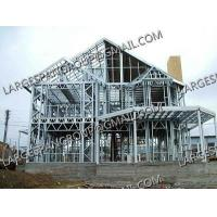 Buy cheap steel framing building from wholesalers