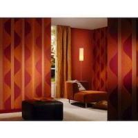 Buy cheap Wall Paper from wholesalers