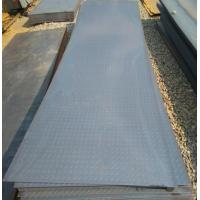 China MS prime Q235 hot rolled chequered plate thickness 4.5mm factory price per ton on sale
