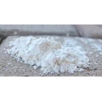 Buy cheap Calcium Oxide Anti Moisture Powder from wholesalers