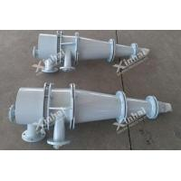 Buy cheap Hydrocyclone Hydrocyclone from wholesalers