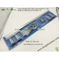 Buy cheap Bathroom Accessories Kit AT-1001-3pcs bathroom accessories set from wholesalers