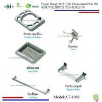 Buy cheap Bathroom Accessories Kit AT1003 Bathroom Accessories from wholesalers