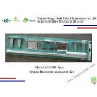 Buy cheap Bathroom Accessories Kit AT-1001-5pieces Bathroom set from wholesalers
