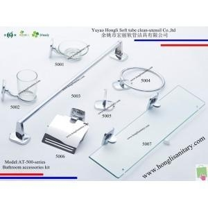 Cheap Bathroom Accessories Kit AT-500-series for sale