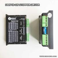 Buy cheap DM542-05 Stepper Driver Leadshine 2 phase Microstep Step Motor Driver for CNC from wholesalers