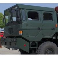 Buy cheap Special Vehicle Cab from wholesalers