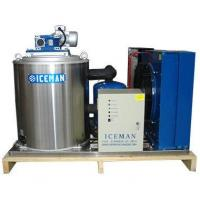 Buy cheap Mini-type serial of flake ice making machine from wholesalers