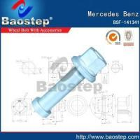 Best Cold Forged Mercedes Benz Wheel Nuts and Bolts wholesale