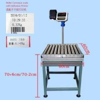 Buy cheap RC6060-P Express Roller conveyor scale with printer from wholesalers