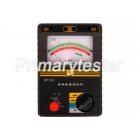 Best Insulation Resistance Tester HY2550 wholesale