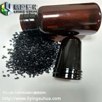China PET blow molding injection molding packaging transparent color masterbatch on sale
