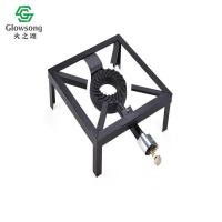 Buy cheap lron Gas Stove Series SGB-06 from wholesalers